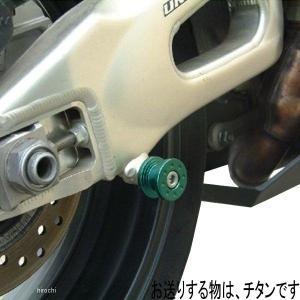 【メーカー在庫あり】 004018-11 ポッシュ POSH レーシングスタンドフック M8 2個入...