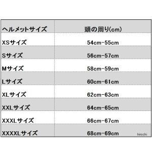 【USA在庫あり】 0101-9736 AFX フルフェイスヘルメット FX-105 チーフ 赤 XLサイズ (62cm-63cm) JP店|hirochi|05