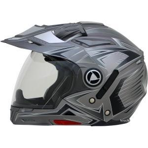 0104-1591 AFX システムヘルメット FX-55 マルチ グレー XLサイズ (62cm-63cm) JP店|hirochi