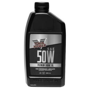 【メーカー在庫あり】 539000 ツインパワー TWIN POWER V-Twin エンジンオイル プレミアム 50WT 1クォート(946ml) JP店|hirochi