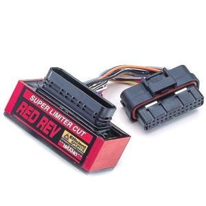 【メーカー在庫あり】 070026 ポッシュ POSH RED REV スーパーリミッターカット 95年-97年 XJR1200、XJR400、TRX850 JP店|hirochi