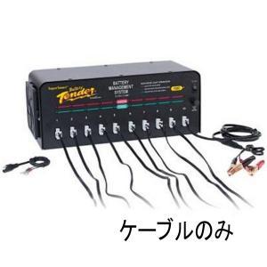 【USA在庫あり】 08101146 バッテリーテンダー Deltran Battery Tender ケーブル 6フィート(1.8m) バッテリー充電器用 JP店|hirochi