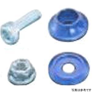 094-1013011 キタコ ホイールピアス 1ボルト 青 JP店|hirochi