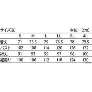 0SYEJ-Y3A-C ホンダ純正 秋冬モデル プロテクトウインターパーカー カモフラージュ 3Lサイズ JP店 hirochi 04