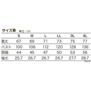 0SYEL-15F-V ホンダ純正 2019年秋冬モデル 裾リブピットシャツ SS ネイビー 4Lサイズ JP店 hirochi 03