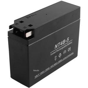 【即納】 NT4B-5 NBS バイクパーツセンター MFバッテリー 12V GT4B-5、YT4B-5、YT4B-BS互換 JP店|hirochi
