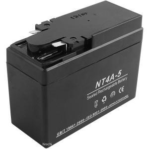 【即納】 NT4A-5 NBS バイクパーツセンター MFバッテリー 12V YTR4A-BS互換 JP店|hirochi