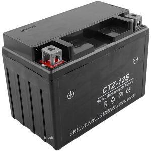 【メーカー在庫あり】 CTZ-12S NBS バイクパーツセンター MFバッテリー 12V YTZ-12S互換 JP店|hirochi