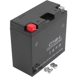 【メーカー在庫あり】 CT14B-4 NBS バイクパーツセンター MFバッテリー 12V YT14B-4、GT14B-4互換 JP店|hirochi