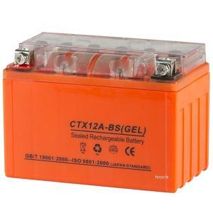 【メーカー在庫あり】 CTX12A-BS NBS バイクパーツセンター MFバッテリー 12V YTX12A-BS互換 JP店|hirochi