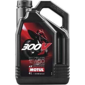 【USA在庫あり】 104129 モチュール MOTUL 300V ファクトリーライン ロードレーシング 4ストエンジンオイル 15W50 4リットル JP店 hirochi