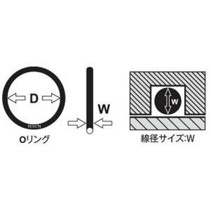 【メーカー在庫あり】 105-7152 キジマ オイルフィルター Oリング ヤマハ 3.0mm x 118mm|hirochi