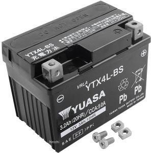 【即納】 YTX4L-BS 台湾ユアサバッテリー 12V FTH4L-BS互換 JP店|hirochi