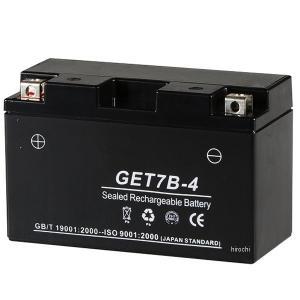 【メーカー在庫あり】 GET7B-4 NBS バイクパーツセンター MFジェルバッテリー 12V YT7B-BS互換 JP店|hirochi