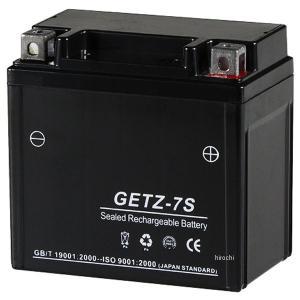【メーカー在庫あり】 GETZ-7S NBS バイクパーツセンター MFジェルバッテリー 12V GT6-3、YTZ-7S、TTZ7SL互換 JP店 hirochi