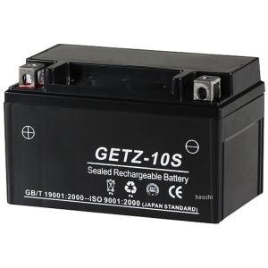 【メーカー在庫あり】 CTZ-10S NBS バイクパーツセンター MFジェルバッテリー 12V YTZ-10S、FTZ10S互換 JP店|hirochi