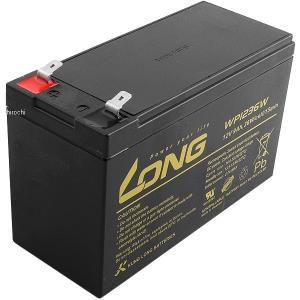 【メーカー在庫あり】 WP1236W NBS バイクパーツセンター LONG MFバッテリー 12V UPS、防災 防犯システム用 JP店|hirochi
