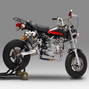 150-401F8U80B ヨシムラ レーシングチタンサイクロン GP-MAGNUM FIRE SPEC フルエキゾースト モンキー(MONKEY) (TTB)|hirochi