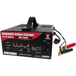 【USA在庫あり】 150515 USユアサ YUASA 業務用充電器 高電圧20A JP店|hirochi