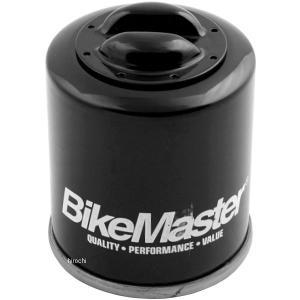【USA在庫あり】 171650 JO-M52 バイクマスター BikeMaster オイル フィルター 03年-12年 ピアジオ、ベスパ|hirochi