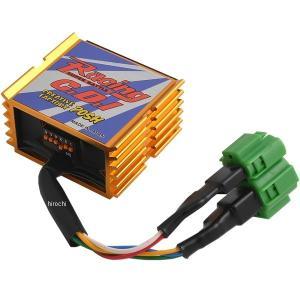 271360 ポッシュ POSH レーシングCDIスーパーバトル SPバージョン 点火時期可変型 9...