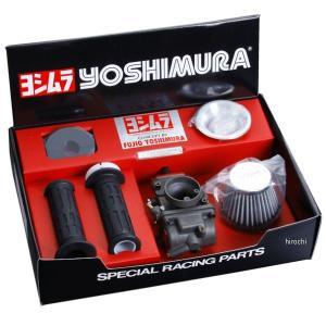 288-124-0001 ヨシムラ パワーアップキット MONKEY