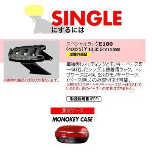 40025 デイトナ スペシャルラック シングル E180 BMW K75/K100/K1100RS|hirochi