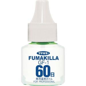 【メーカー在庫あり】 412987 フマキラー(株) フマキラー GF-1薬剤ボトル60日 JP店