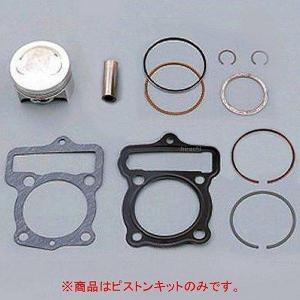 【メーカー在庫あり】 43056 デイトナ 補修ピストンキット53.5/APE50|hirochi
