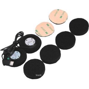 00080239 サインハウス ビーコム B+COM ヘルメットスピーカーセット6 SB6X用 USB Type-C4極ステレオプラグ JP店|hirochi|02