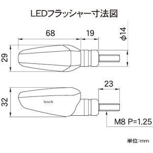 【メーカー在庫あり】 D45-60-208 ディーアールシー DRC モトレッド LEDフラッシャー #602 スモーク 2PK JP店|hirochi|03
