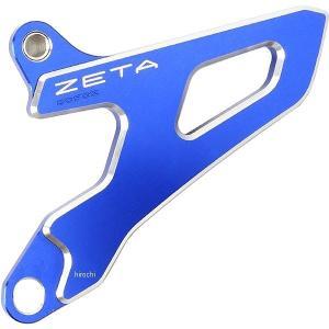 【メーカー在庫あり】 ZE80-9024 ジータ ZETA ドライブカバー 99年以降 ヤマハ 青 JP店|hirochi