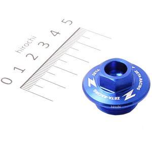 【メーカー在庫あり】 ZE89-2212 ジータ ZETA オイルフィラーキャップ 01年-13年 ヤマハ、スズキ 青 JP店|hirochi