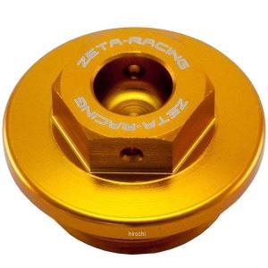 【メーカー在庫あり】 ZS89-2204 ジータ ZETA オイルフィラーキャップ 83年-14年 カワサキ M30 P1.5 ゴールド JP店|hirochi