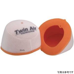 TWA-2020 ツインエア TWIN AIR ...の商品画像