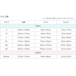 25152170 フリーズテック 2019年春夏モデル 冷却フルレングスタイツ パフォーマンス 白 Mサイズ JP店|hirochi|03