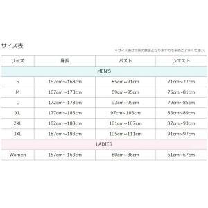 25152172 フリーズテック 2019年春夏モデル 冷却フルレングスタイツ パフォーマンス 白 XLサイズ JP店|hirochi|03