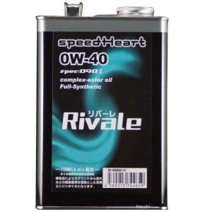 SH-RB0040-01 スピードハート SPEEDHEART 4ST エンジンオイル リバーレ spec-09B2 0W-40 1L JP店|hirochi