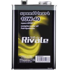 SH-RB1040-20 スピードハート SPEEDHEART 4ST エンジンオイル リバーレ spec-09C2 10W40 20L JP店|hirochi