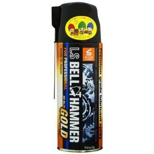 LsbhG01 スズキ機工 LSベルハンマーゴールド 潤滑剤スプレー 420ml JP店|hirochi