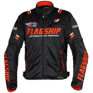 FJ-S194 フラッグシップ FLAGSHIP 2019年春夏モデル アーバンライドメッシュジャケット 黒/赤 3Lサイズ JP店|hirochi