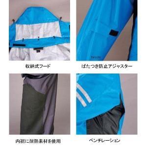【メーカー在庫あり】 RK-539 コミネ ブレスターレインウェア フィアート  イエロー 3XLBサイズ|hirochi|05