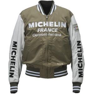 ML18101S ミシュラン MICHELIN 2018年春夏モデル アワードジャケット レディース用 オリーブ/アイボリー Sサイズ JP店|hirochi