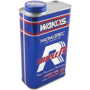 ワコーズ WAKO'S TR トリプルアール 15W-50 WAKO'S独自の次世代ベースオイル技術...