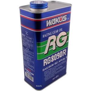 G401 ワコーズ WAKO'S RG8090R ギアオイル GL-5 80W-90 2リットル JP店|hirochi