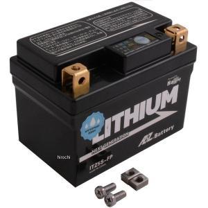 【メーカー在庫あり】 4950545351050 ITZ5S-FP AZ エーゼット リチウムイオンバッテリー YT4L-BS/YTZ3、GT4L-BS JP店|hirochi