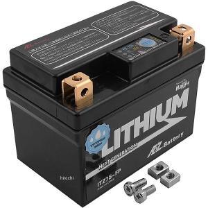 【メーカー在庫あり】 4950545351067 ITZ7S-FP AZ エーゼット リチウムイオンバッテリー GT6B-3、YTZ7S、YTX7L-BS JP店|hirochi