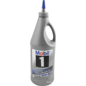 【USA在庫あり】 533102 モービル Mobil 100%化学合成 ギア オイル 75W90 1クォート (946ml) JP店|hirochi