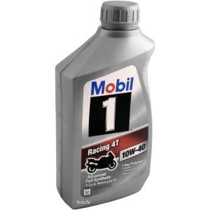 【USA在庫あり】 533105 モービル Mobil 100%化学合成 4st レーシング エンジンオイル 10W40 1クォート (946ml) JP店|hirochi