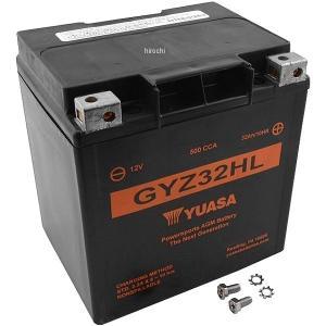 【USA在庫あり】 581372 GYZ32HL USA ユアサ バッテリー GYZ メンテナンスフリー 97年以降ツーリング(最高級版) JP店|hirochi